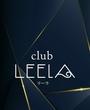 福山・三原にあるキャバクラのclub Stella -ステラ-に在籍の体験嬢  1のページへ