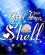 福山・尾道・三原にあるガールズバーのGirls Bar Shell -シェル-に在籍のゆあのページへ