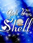 広島県 福山・三原のガールズバーのGirls Bar Shell -シェル-に在籍のあん