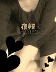 岡山県 岡山市のセクキャバの和遊 夜桜 〜よざくら〜に在籍のまりこ(昼の部)