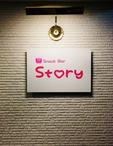 広島県 福山・三原のラウンジ・クラブ・スナックのStory-ストーリー-に在籍の神能 凛ママ