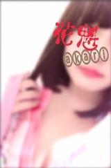 花魁 〜おいらん〜 ♡5月28日夜コム割引♡