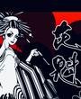 岡山にあるセクキャバの花魁 〜おいらん〜に在籍のエリナ(新人)のページへ