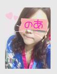 岡山県 岡山市のセクキャバの花魁 〜おいらん〜に在籍のノア