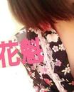 岡山セクキャバ 花魁 -おいらん- アキ