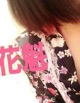 岡山県 岡山市のセクキャバの花魁 〜おいらん〜に在籍のアキ