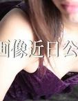 広島県 福山市のデリヘルのFukuyama Love Collection -ラブコレ-に在籍のもか☆お嬢様系