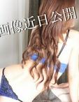 広島県 福山市のデリヘルのFukuyama Love Collection -ラブコレ-に在籍のあん☆綺麗系