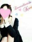 広島県 福山市のデリヘルのFukuyama Love Collection -ラブコレ-に在籍のかりん☆ロリカワ系