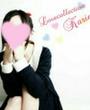 福山にあるデリヘルのFukuyama Love Collection -ラブコレ-に在籍のかりん☆ロリカワ系のページへ