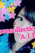 Fukuyama Love Collection -ラブコレ-【あいり☆極上系】の詳細ページ