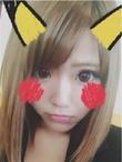 Fukuyama Love Collection -ラブコレ- ゆうり☆美少女系のページへ