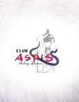 広島県 福山市のキャバクラのCLUB ASPIS -アスピス-に在籍の麗華