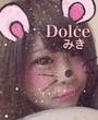岡山にあるセクキャバのDolce 〜ドルチェ〜に在籍のみきのページへ