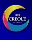岡山キャバクラ CLUB CREOLE  〜クラブ クレオール〜 ゆうか