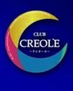 岡山・倉敷・水島キャバクラ CLUB CREOLE  〜クラブ クレオール〜 なみ