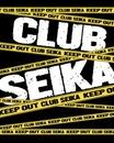 岡山キャバクラ Club 星華 〜セイカ〜 シークレット