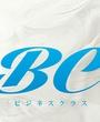 福山・三原にあるキャバクラのビジネスクラスに在籍の体験�Bのページへ