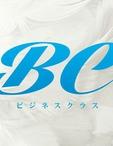 広島県 福山・尾道・三原のキャバクラのビジネスクラスに在籍のえりな