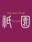 岡山県 岡山市のキャバクラのGarden Club 祇園 〜ぎおん〜に在籍のせり