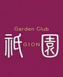 岡山にあるキャバクラのGarden Club 祇園 〜ぎおん〜に在籍のゆうなのページへ