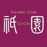 Garden Club 祇園(ぎおん) 5月27日(土)出勤メンバー♪♪