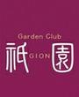 岡山にあるキャバクラのGarden Club 祇園 〜ぎおん〜に在籍のふうかのページへ