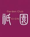 岡山キャバクラ Garden Club 祇園 〜ぎおん〜 桜子