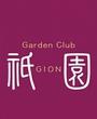 岡山にあるキャバクラのGarden Club 祇園 〜ぎおん〜に在籍の桜子のページへ