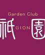 岡山にあるキャバクラのGarden Club 祇園(ぎおん)に在籍の祇園3のページへ