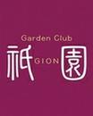 岡山キャバクラ Garden Club 祇園 〜ぎおん〜 ゆう