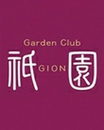 岡山キャバクラ Garden Club 祇園 〜ぎおん〜 まな