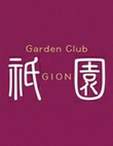 岡山県 岡山市のキャバクラのGarden Club 祇園 〜ぎおん〜に在籍のなつ