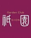 岡山キャバクラ Garden Club 祇園 〜ぎおん〜 れいか