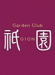 Garden Club 祇園 〜ぎおん〜 さえこのページへ