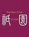 岡山キャバクラ Garden Club 祇園 〜ぎおん〜 りさ