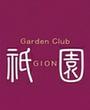 岡山にあるキャバクラのGarden Club 祇園 〜ぎおん〜に在籍のりさのページへ