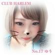 CLUB HARLEM -ハーレム- ゆうのページへ