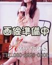デリヘル AMATERAS-アマテラス- Yuuna(ゆうな)