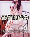 福山派遣型風俗 AMATERAS-アマテラス- 【ニューハーフ】Aika(あいか)