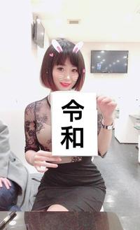 ローラン 涼Last Event