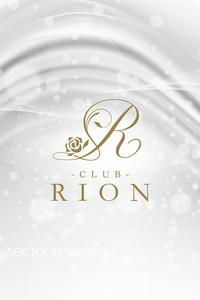 クラブ リオン 3周年イベント