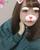 CLUB ASPIS -アスピス-【あみ】