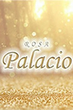 Rosa Palacio ロザパラシオ 【えり】の詳細ページ