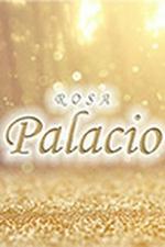 Rosa Palacio ロザパラシオ 【りな】の詳細ページ