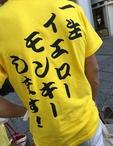 広島県 福山・三原のキャバクラのRosa Palacio ロザパラシオ に在籍の樋口