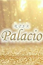 Rosa Palacio ロザパラシオ 【あゆみ】の詳細ページ