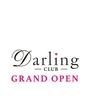 福山・三原にあるキャバクラのclub Darling -ダーリン-に在籍のまなみのページへ