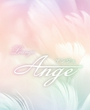 岡山にあるラウンジ・スナックのLounge Ange 〜アンジュ〜に在籍のかんなのページへ