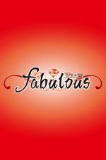 fabulous-ファビュラス-【ママ】の詳細ページ